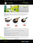 Интернет-магазин сковородок